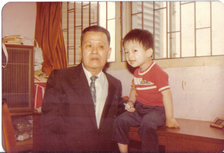 Grandfather and Me