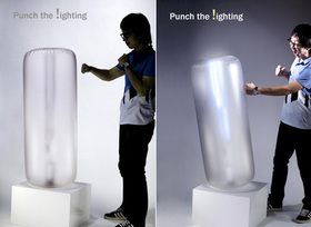 Punch_light_2