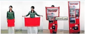 Vendingmachinecamou_3